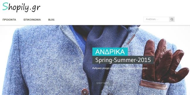 shopily.gr affiliate website